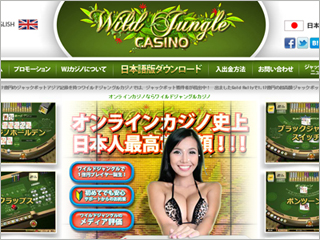 Wild Jungle CASINOの詳細情報