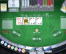 Tequira Poker