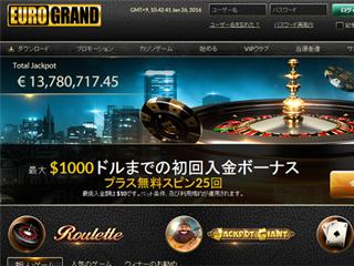 EuroGrand Casinoの詳細情報
