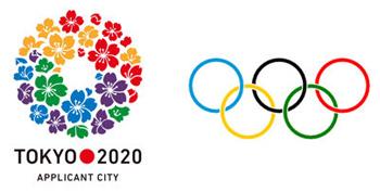 2020年東京五輪