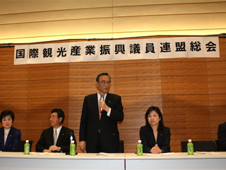 国際観光産業振興議員連盟によるIR推進法案の概要