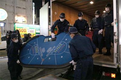 横浜市長者町のカジノ点摘発