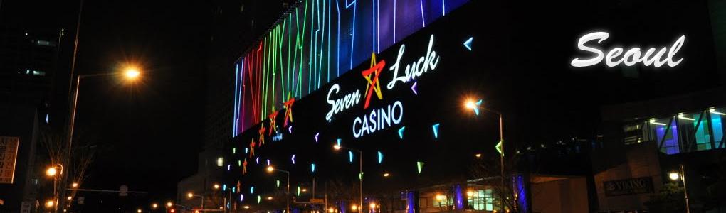 ソウルのカジノ