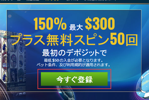 William Hill Casino Club登録手順①