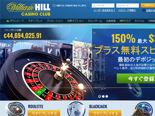 William Hill Casino Clubの詳細情報