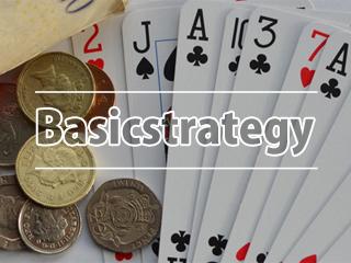カジノ攻略法『ベーシックストラテジー』