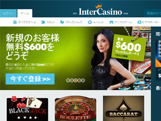 Inter Casinoの詳細情報