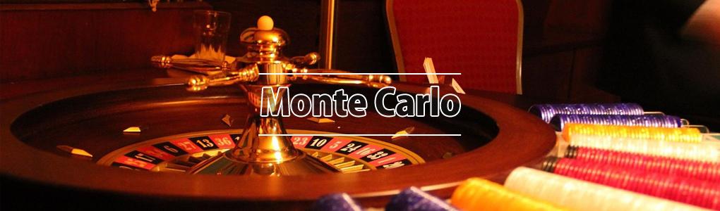 カジノ攻略法「モンテカルロ法」